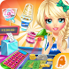 Supermarket Cashier Manager - Cash Register by EasyTaps