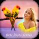 Birds Photo Frames by Gigo Multimedia