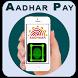 Aadhaar Pay QR Code Scanner by Harry T Apps