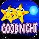 คอมเม้น ฝันดี ราตรีสวัสดิ์ by iLight