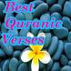 Best Quranic Verses by Diya Sarah