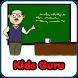 Kids Guru by SOFTPOLE
