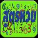 สูตรหวย เลขหวยฟรี by srinoun app