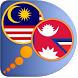 Malay Nepali dictionary by Dict.land