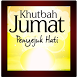Khutbah Jumat Pilihan by Khum Khum