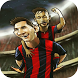 Messi: The Ultimate Game by Adejoh Amedu.