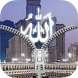 Allah Zipper Lock Screen by STEVENS APPS