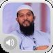 Kajian Ustadz Subhan Bawazier! by Kajian Islamic Studio