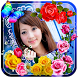 Rose Flower Photo Frames by App Basic