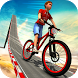 Impossible Kids Bicycle Rider - Hill Tracks Racing by Game Bunkers