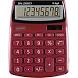 Loan Calculator by Gnet Ventures
