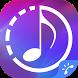 Ringtones Remix 2017 by Ringtones Download 2017