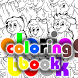 Child Coloring Book Colorfy by Teknoemin