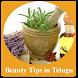 Telugu Beauty tips by utility apps