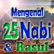 Kisah 25 Nabi & Rasul Lengkap by Andronomy Studio