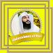 Sheikh Abdulrahman Aloosi||Murottal al Ausy