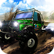 UAZ 4x4 Offroad Rally 2