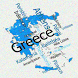 Γεωγραφία Κουίζ Ελλάδα by George Petropoulos