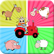 Farm Animal Matching Games by My Kid Soft