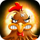 Farm Chicken Shooter by Mak's Game Studios