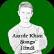 Aamir Khan Songs Hindi by SUN APPS
