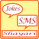 SMS Jokes Shayari Hindi by Top Application 2016