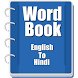 Word book English To Hindi by bddroid