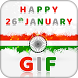 26 January GIF 2018 by Digital Mobo Worlds