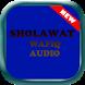 Sholawat Wafiq Audio by opasuhu apps