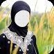 Hijab Star Photo Frames by Pinantung