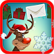 Merry Christmas Widget by The World of Digital Clocks