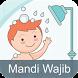 mandi wajib dan sunah lengkap by Adnani lab