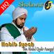 Album Sholawat Habib Syech 3