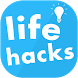 Life Hacks by Black City