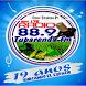 Tuparenda FM 88.9