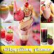 عصائر ومشروبات عصير الفواكه كوكتيل بدون انترنت by apps joudia