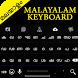 Malayalam Keyboard by Keyboard Theme Store