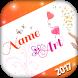Name Art - Focus N Filter by Sunstar Media Zone