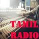 Tamil Radio by vishapp