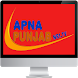 Apna Punjab NRI TV by Knol Developers