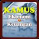 Kamus Ekonomi dan Keuangan by Asdapp