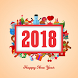 Happy New Year 2017 Wishes SMS by PRACHI INFOTECH