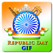 Republic Day GIF 2018 : 26 January GIF Wishes by GIF Apps Store