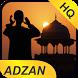 Adzan Merdu: Beautiful Adzan Offline by Muslimin Studio