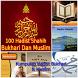 Hadits Shahih Bukhori Muslim by KVM apps
