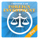 Foreign Investment Law by HE JINGQING