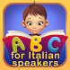 English for Italian Speakers by Codore