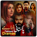 Pakistani Dramas by Generix Apps