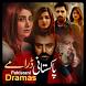 Pakistani Dramas by Generix Apps