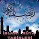 İslami Rüya Tabirleri by AndroidSuite